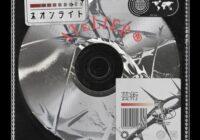 Kédalos X Vrctic - Atelier Drumkit WAV